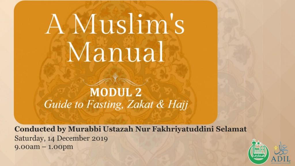 ADIL - A Muslim Manual Module 2 (English)