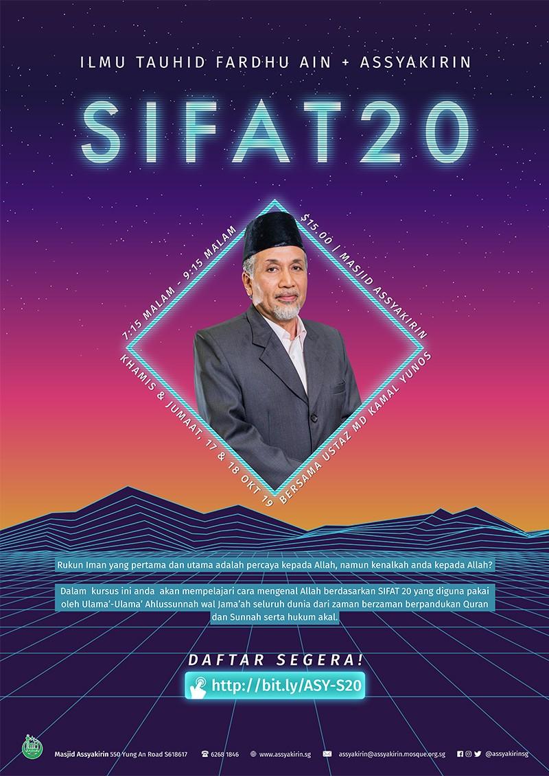 SIFAT20: Ilmu Tauhid Fardhu Ain + Assyakirin
