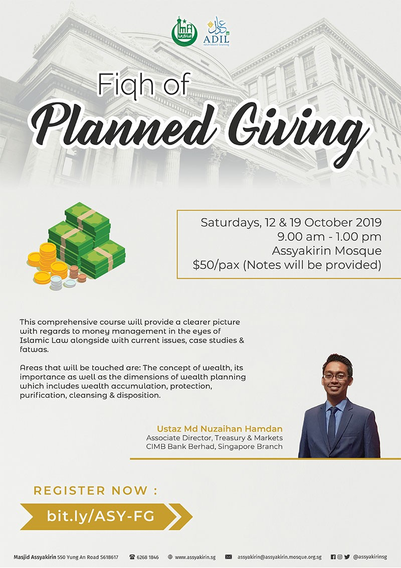 ADIL: Fiqh of Planned Giving