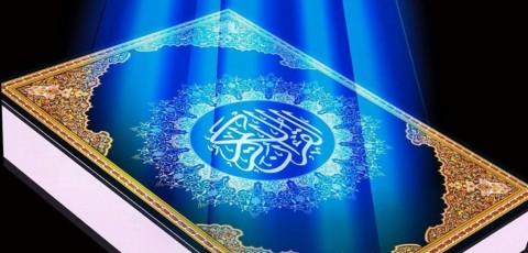 Talaqqi (Recitation) Al-Quran | Online