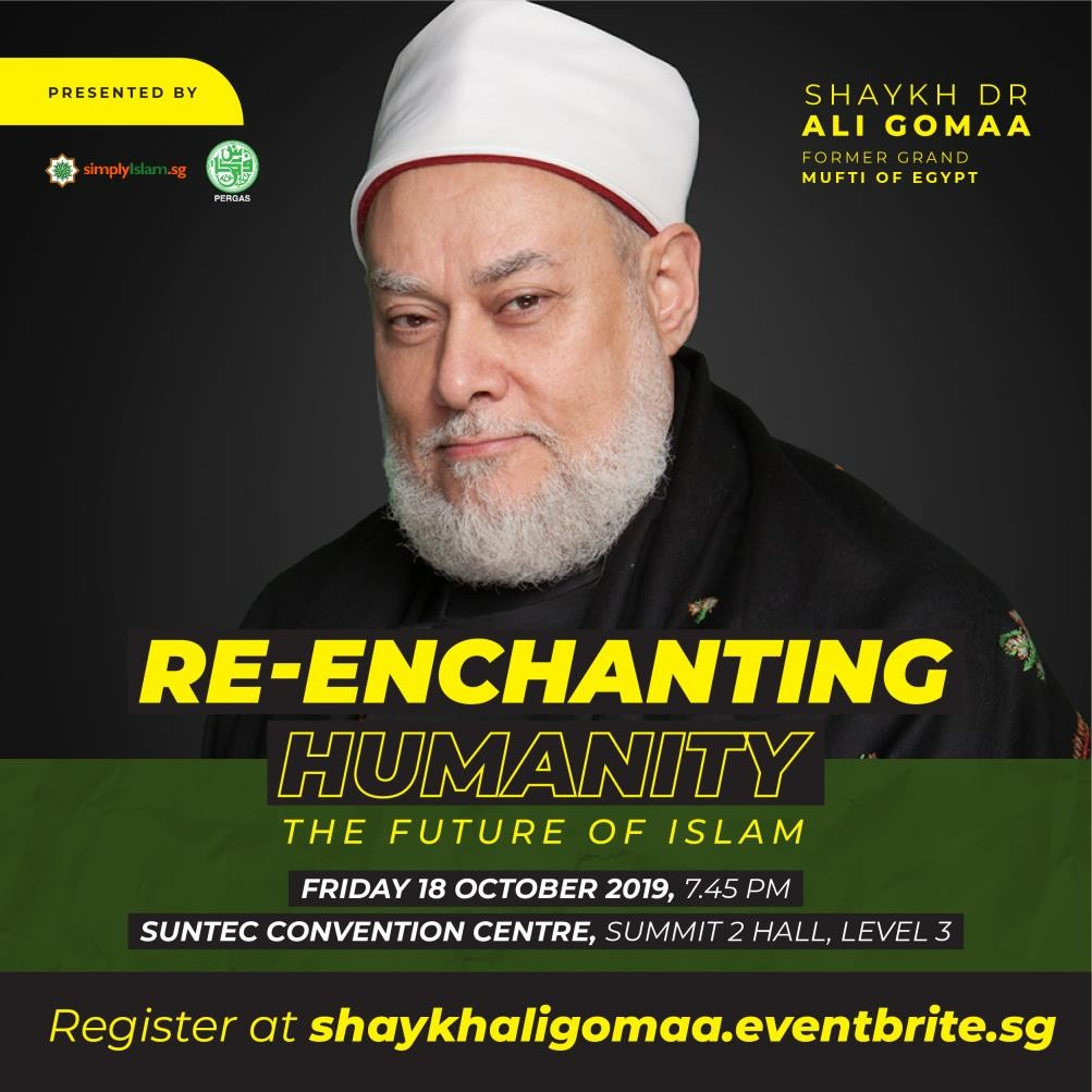 Re-enchanting Humanity: The Future of Islam with Shaykh Ali Gomaa