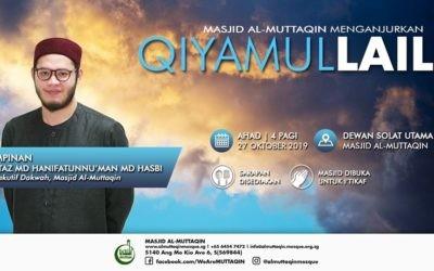 Qiyamullail