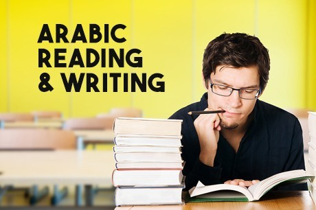 Arabic Reading, Writing & Typing Course