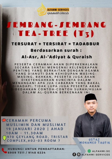 SEMBANG-SEMBANG TEA-TREE (T3) - Surah Al-Asr, Al-'Adiyat dan Quraish
