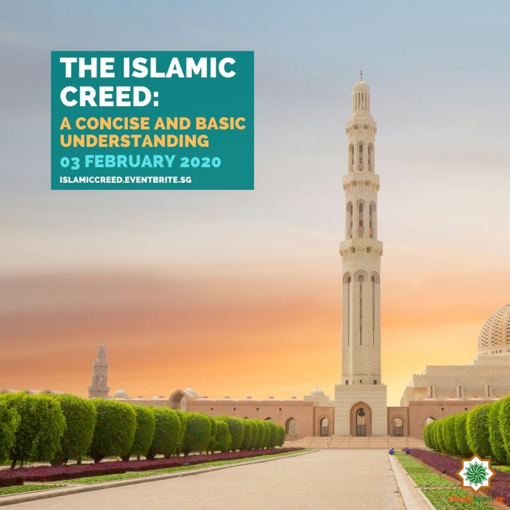 The Islamic Creed: A Concise and Basic Understanding