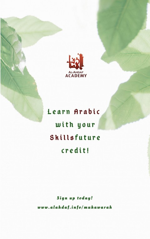 Arabic for Beginners @Woodlands (Payable with Skillsfuture Credit)