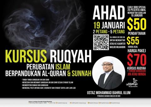 Kursus Ruqyah Perubatan Islam - Berpandukan Al-Quran & Sunnah