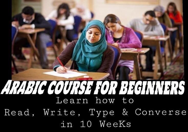 Arabic Course For Beginners (Batch#20)