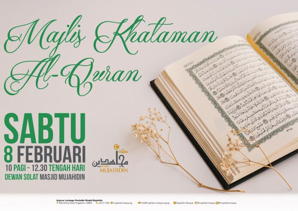 Majlis Khataman Al-Quran
