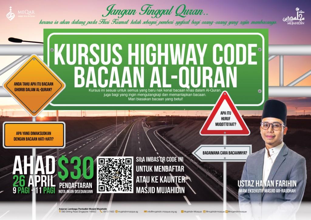 Kursus Highway Code Bacaan Al-Quran