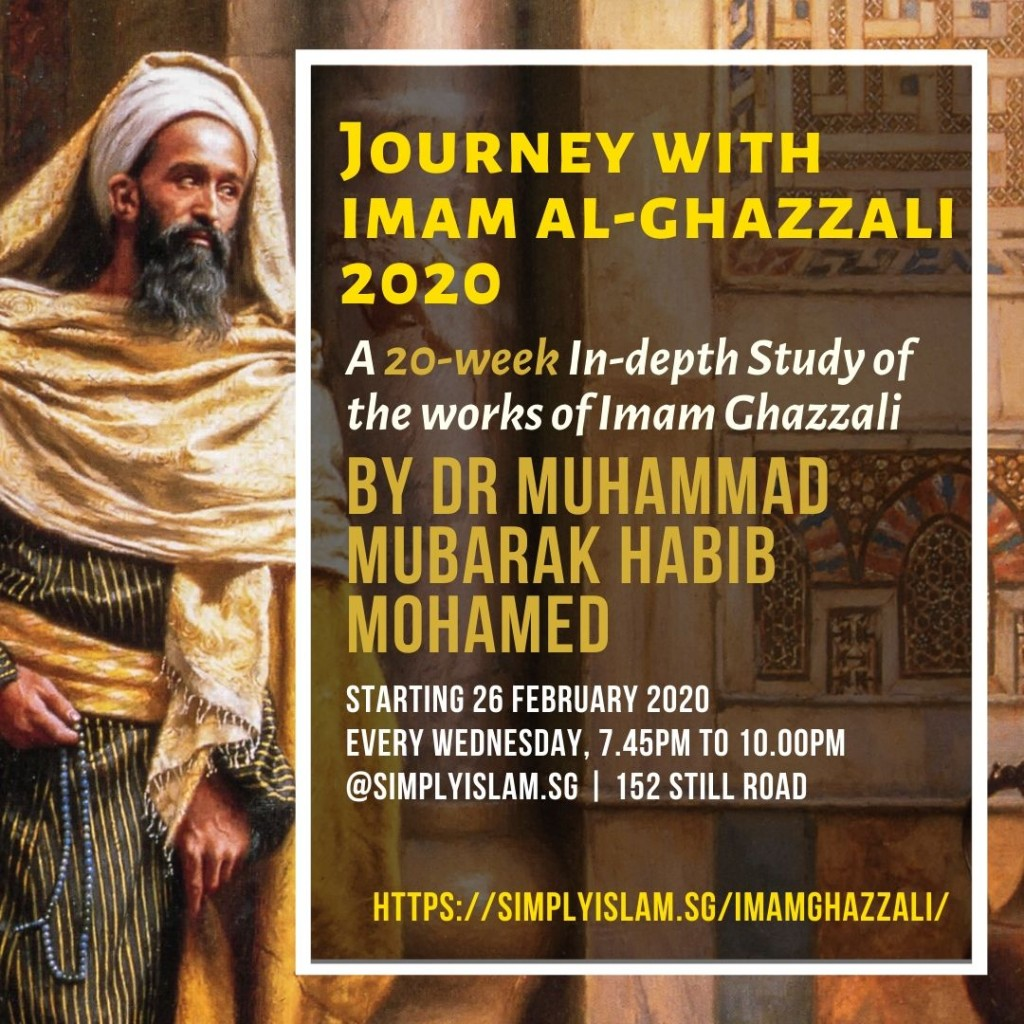 Journey with Imam Al-Ghazzali