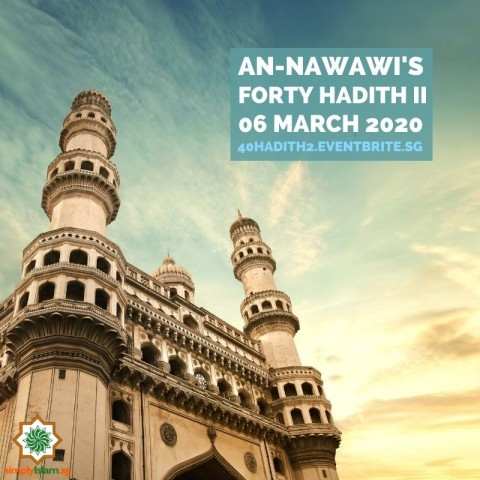 An-Nawawi's Forty Hadith (Part 2)