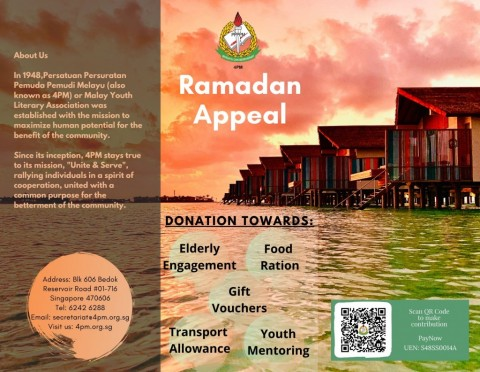 Ramadan Appeal 2020