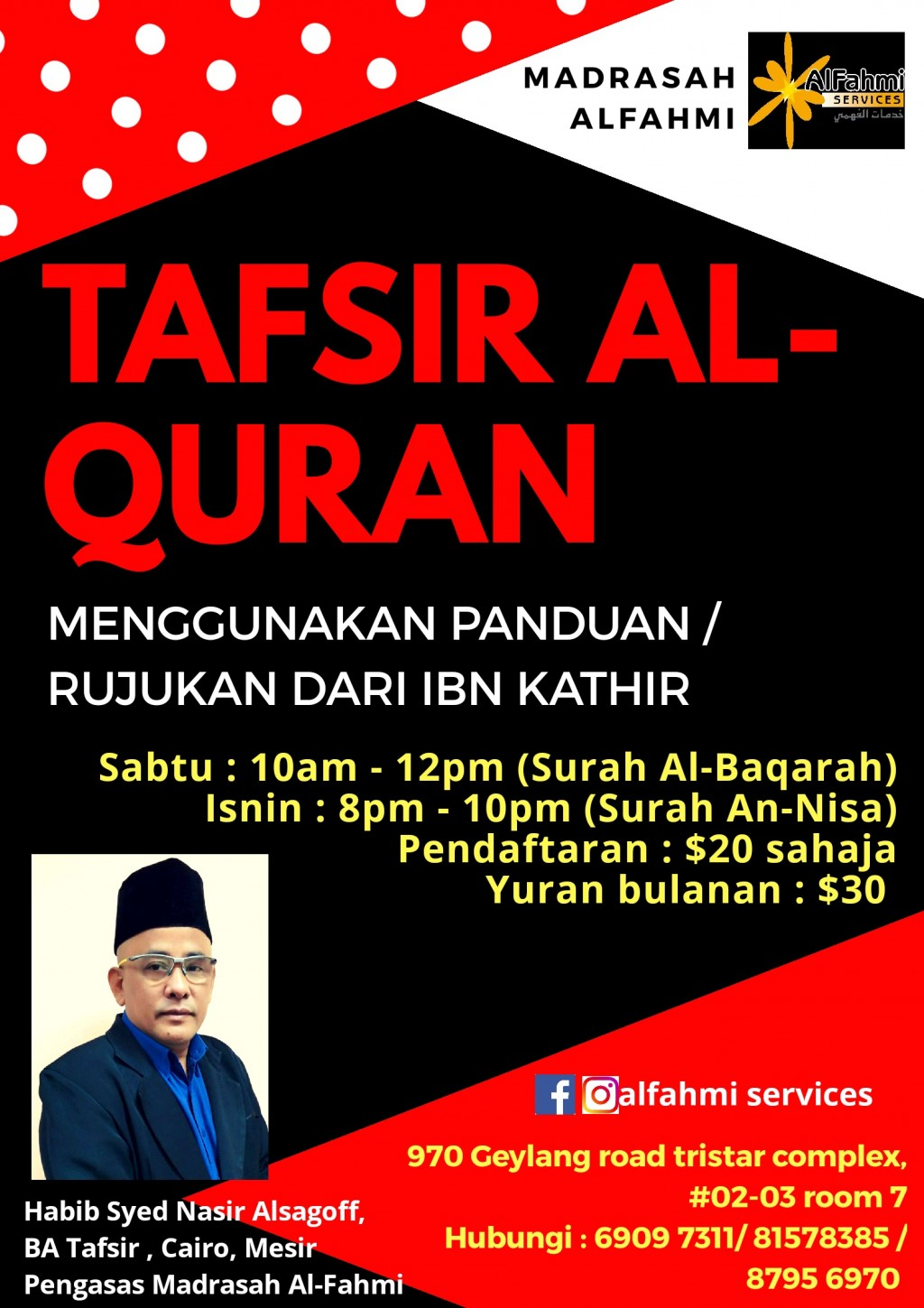 TAFSIR AL-QURAN (ON-GOING)