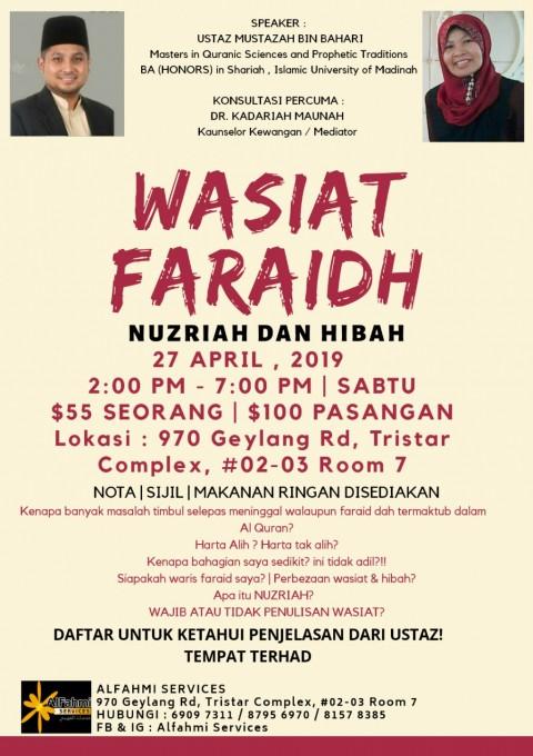 WASIAT FARAIDH NUZRIAH DAN HIBAH (Speaker : Ustaz Mustazah Bahari)