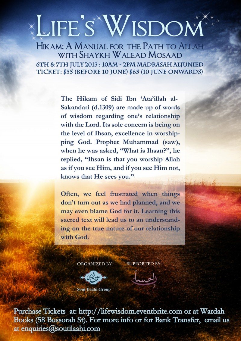 The Hikam - Life's Wisdom: A Manual for the Path to Allah - Event -  IslamicEvents.SG