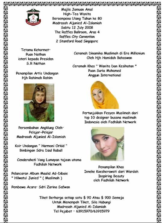 http://www.islamicevents.sg/photos/380_lar.jpg