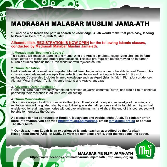 Madrasah Malabar Muslim Jama Ath