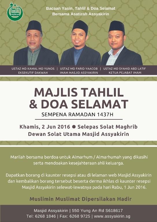 Majlis Tahlil Dan Kenduri Arwah Serta Doa Selamat Sempena Ramadan 1437h Event Islamicevents Sg