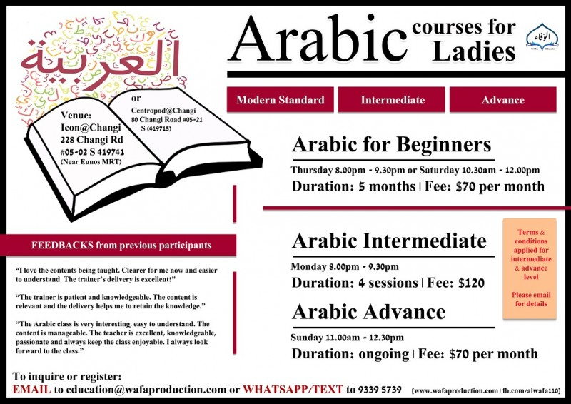 Arabic for Ladies - Event - IslamicEvents SG