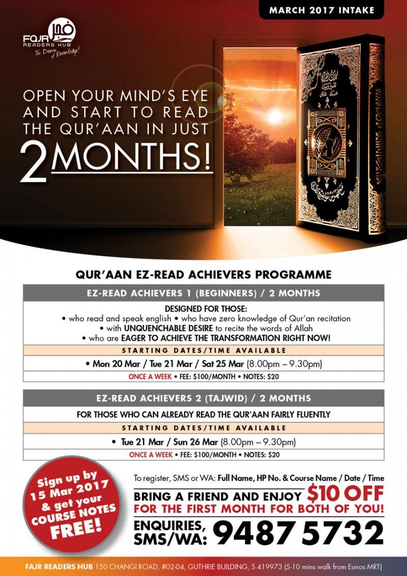 QUR'AAN EZ-READ ACHIEVERS PROGRAMME - Event - IslamicEvents SG