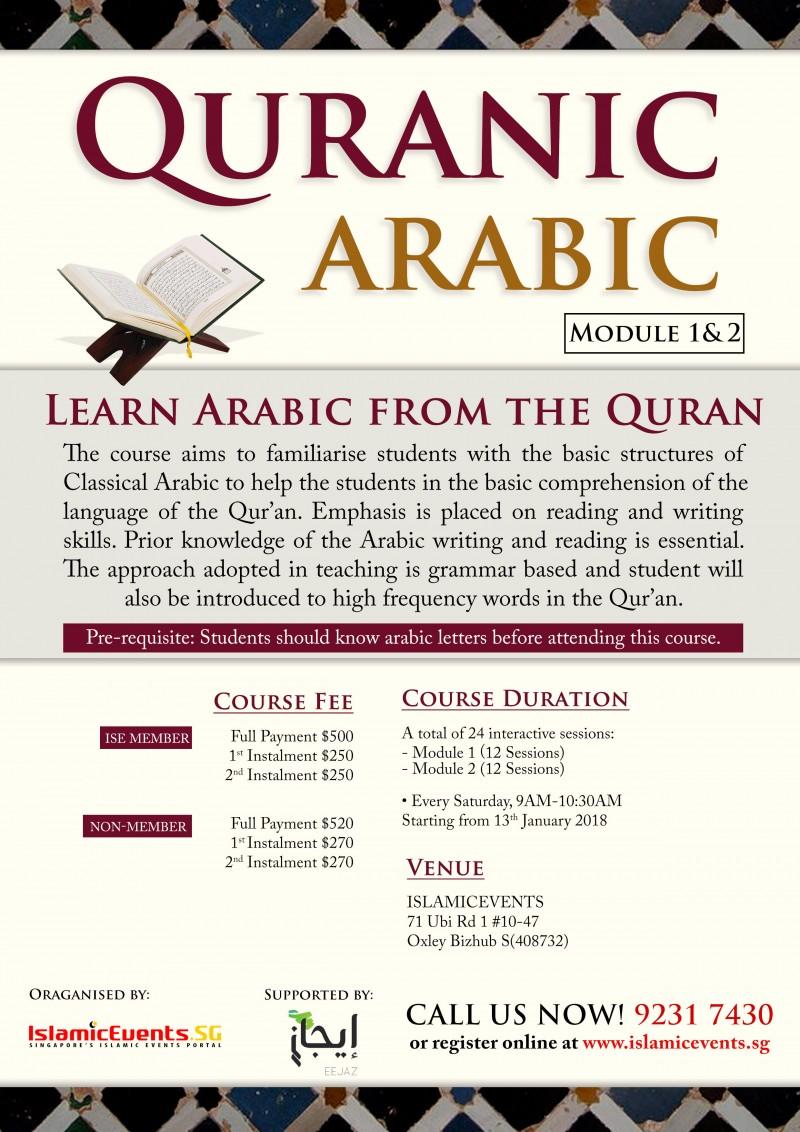 Quranic Arabic ( Module 1 & 2) - Event - IslamicEvents SG