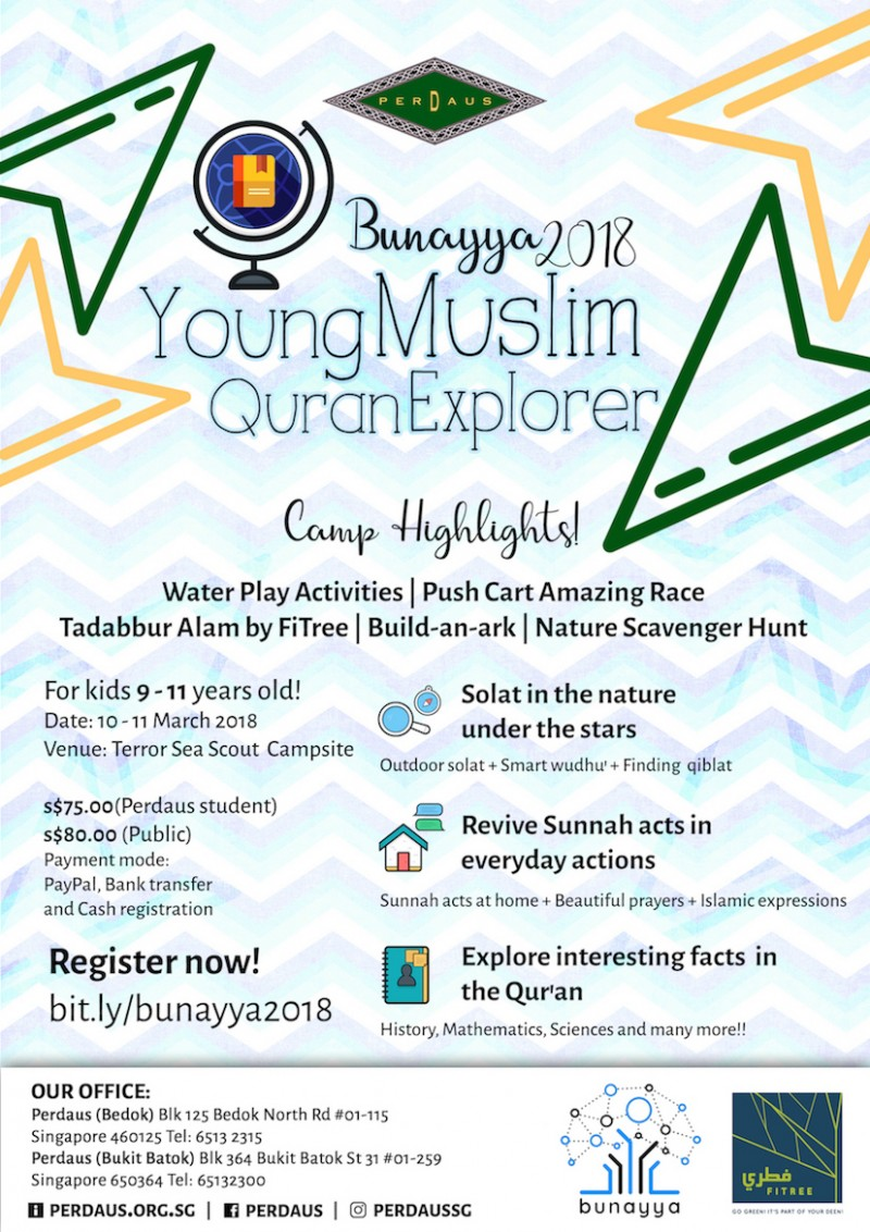 Bunayya Camp 2018: Young Muslim Quran Explorer - Event