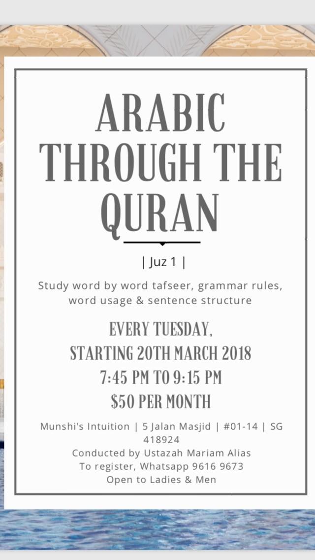 Arabic Through the Quran - Juz 1 - Event - IslamicEvents SG