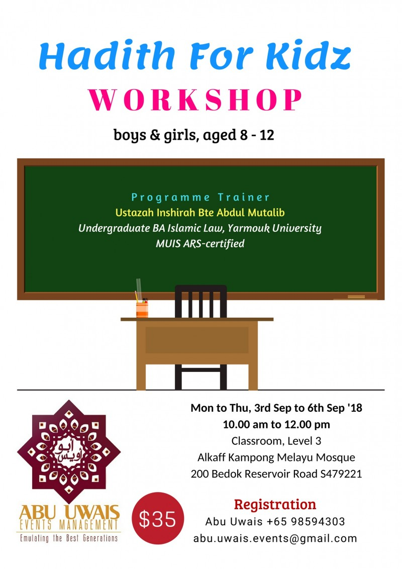 Hadith For Kidz Workshop (in English) - Event - IslamicEvents SG