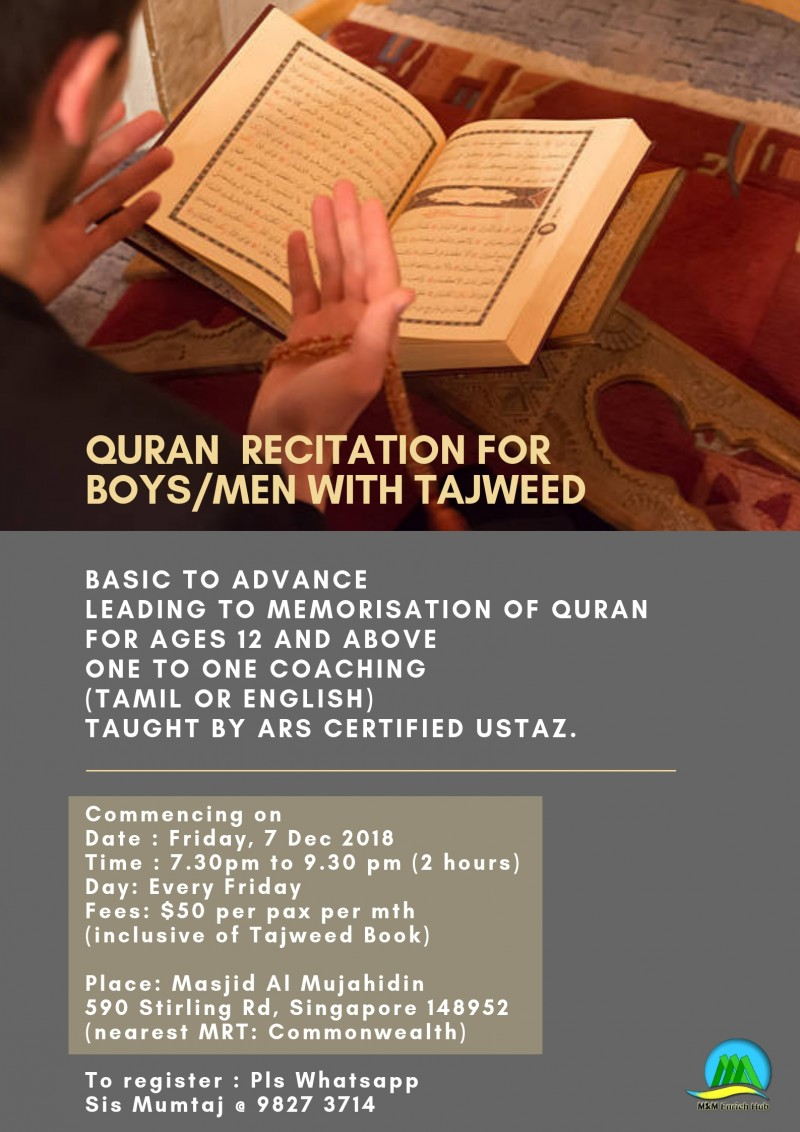 QURAN RECITATION FOR BOYS/MEN WITH TAJWEED - Event