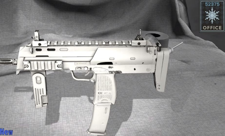 MP7   Whiteout (Mil-Spec SMG)