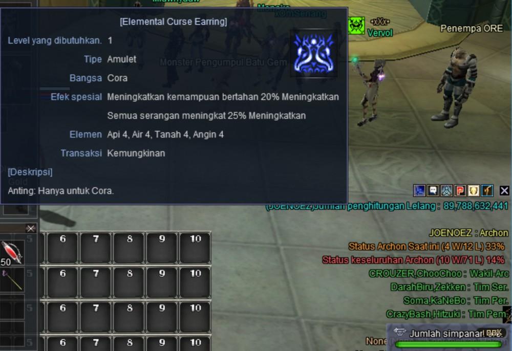 Amulet Cora 20/25 Ser/Ber