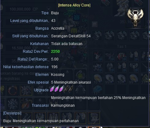 Baju WR 43 Intense +3 Slot 5