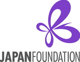 The Japan Foundation Center for Cultural Exchange in Vietnam