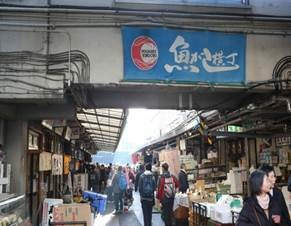 "Not Only Seafoods! Various Fresh Ingredients Gathered in the Attractive Market ""Tsukiji"""