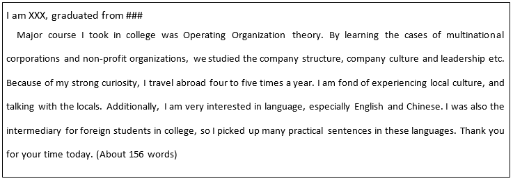 introduce yourself job interview example pdf