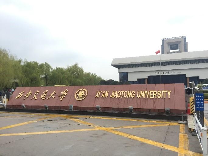 Pelaksanaan Event Japanese-Jobs.com di Jurusan Bahasa Jepang Universitas No.1 China, Xi'an Jiaotong University