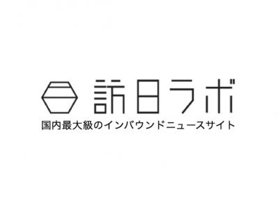 เว็บไซต์ข่าวต่างประเทศ HonichiLABO และ Japanese-jobs.com ได้จับมือเป็นพันธมิตรทางธุรกิจ