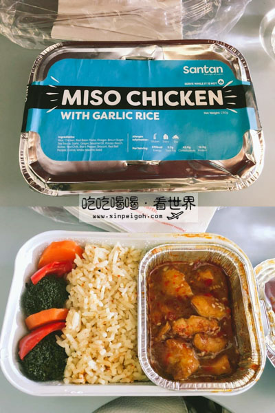 吃吃喝喝看世界 airasia miso chicken