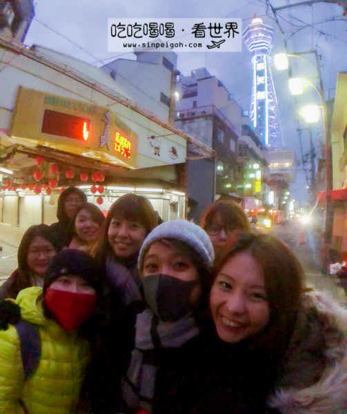 吃吃喝喝看世界 日本大阪通天閣