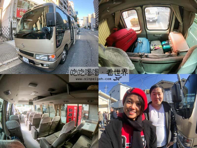 吃吃喝喝看世界 日本包車推薦 計畫旅遊Planning tour