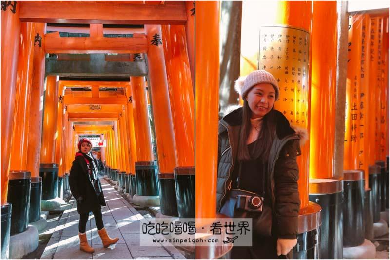 吃吃喝喝看世界 京都伏見稻荷神社