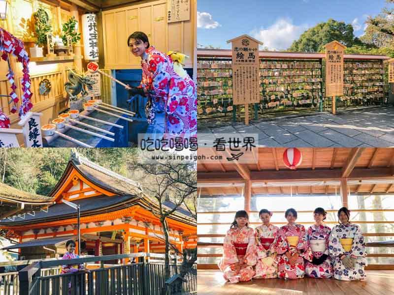 吃吃喝喝看世界 日本和服體驗清水寺
