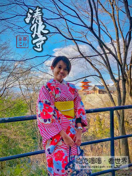 吃吃喝喝看世界 京都清水寺和服體驗