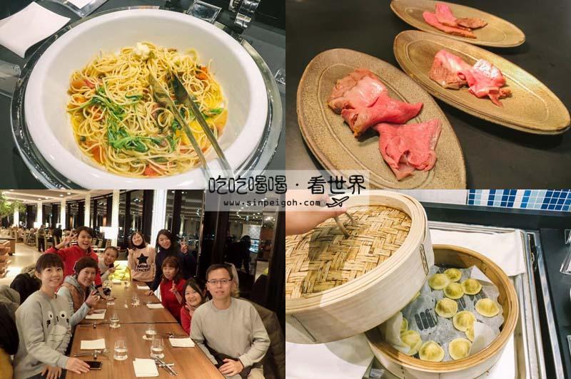 吃吃喝喝看世界 日本之旅