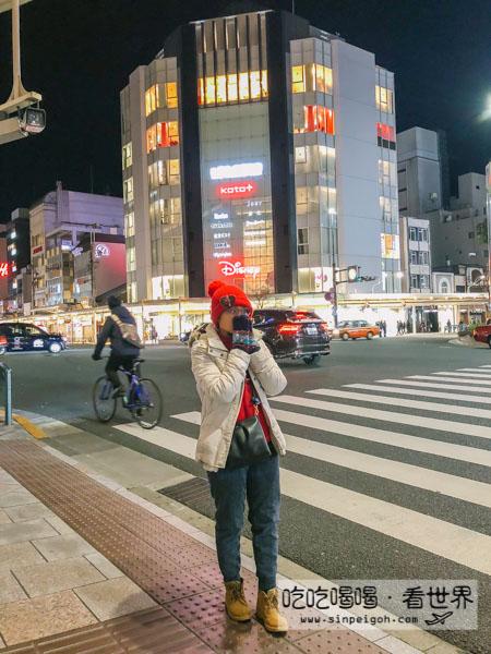 吃吃喝喝看世界 日本冬天之旅