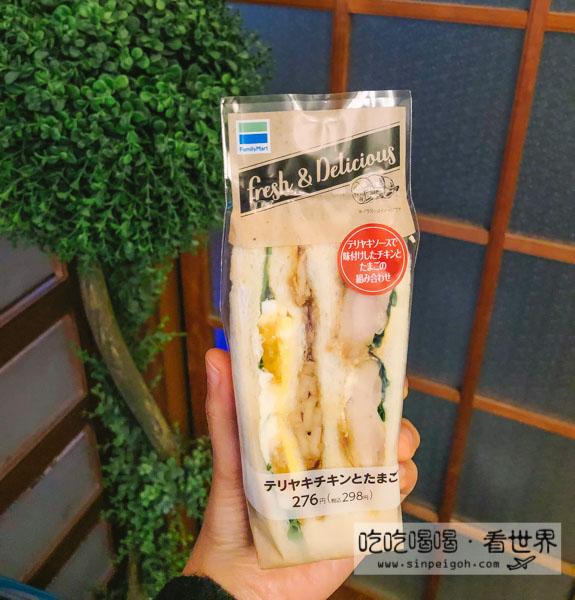 吃吃喝喝看世界 日本自由行大阪京都奈良