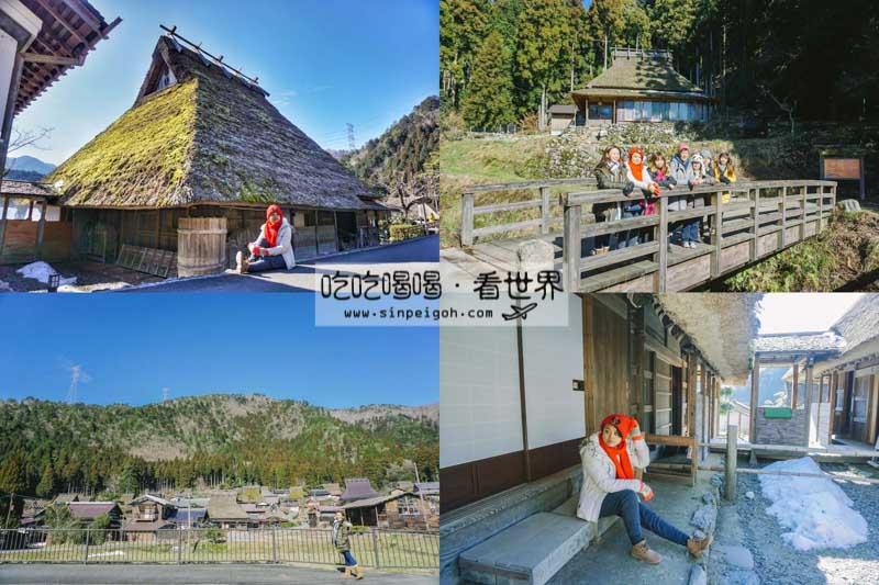 吃吃喝喝看世界 日本美山