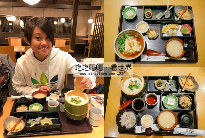 吃吃喝喝看世界 嵐山豆腐宴