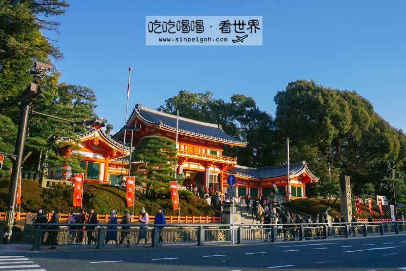 吃吃喝喝看世界 八坂神社